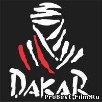 Дакар 2013