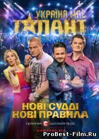 Украина имеет талант 6 сезон
