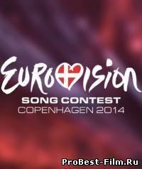 Евровидение 2014 финал