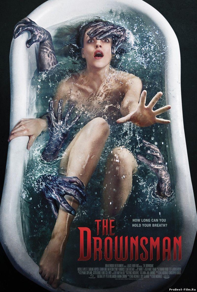 Утопленник (фильм ужасы <b>2014</b>) The Drownsman
