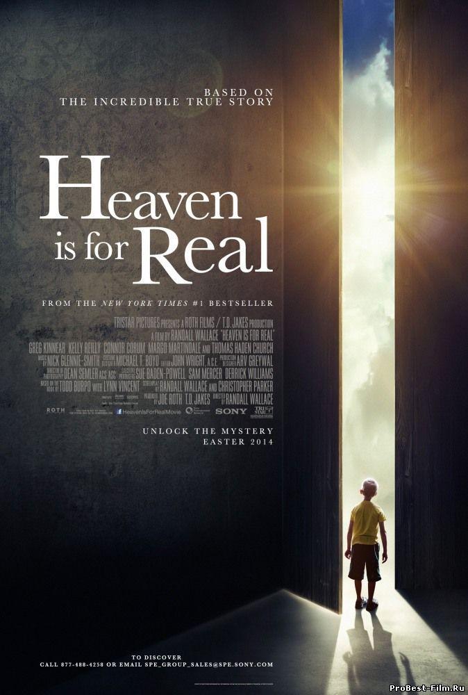 Небеса реальны (фильм драма <b>2014</b>) Heaven Is for Real