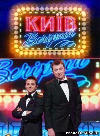 Киев Вечерний 16 05 2014 Київ Вечірній 1+1