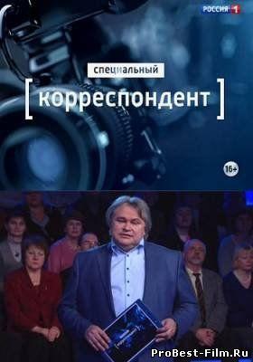 Специальный корреспондент 20.05.<b>2014</b> Одесса. Новая Хатынь