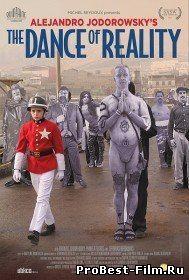 Танец реальности / The Dance of Reality (2013)