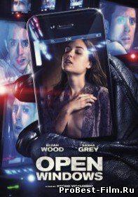 Открытые окна / Open Windows (<b>2014</b>)