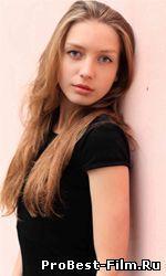 Катя - актриса Валерия Федорович
